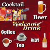 WelcomeDrink
