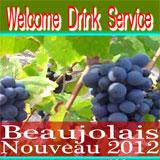 beaujolaisnouveau2012