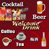 WelcomeDrink